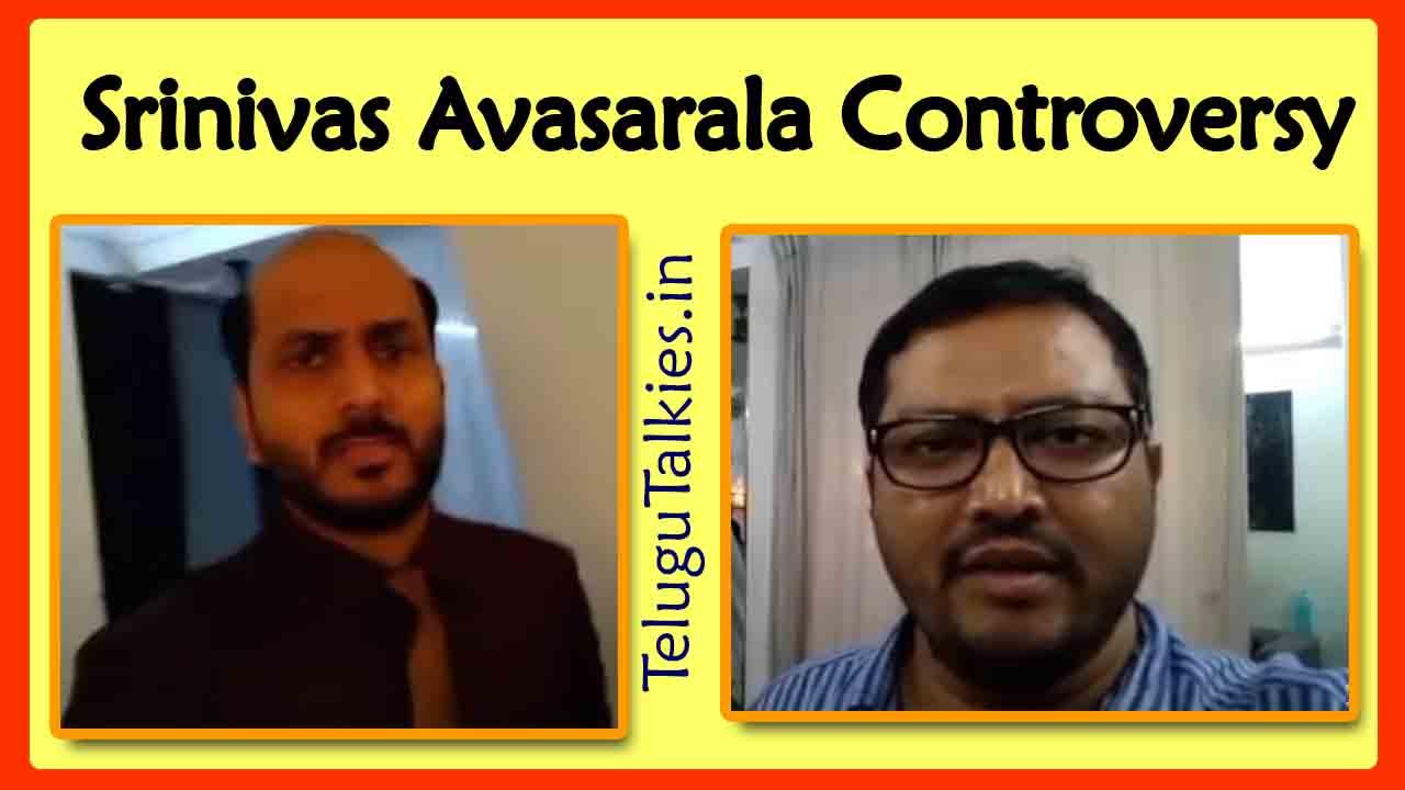 Srinivas Avasarala Controversy