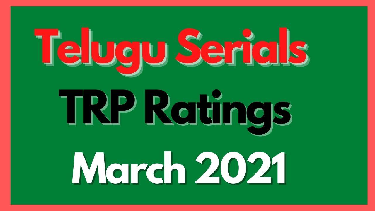 Telugu Serials Trp Ratings This Week March 2021