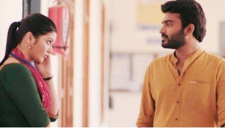 SR kalyanamandapam Movie