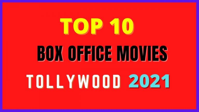 Highest Grossing Telugu Movies All Time 2021