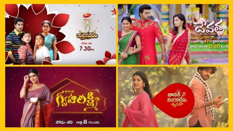 Maa TV Top Serials
