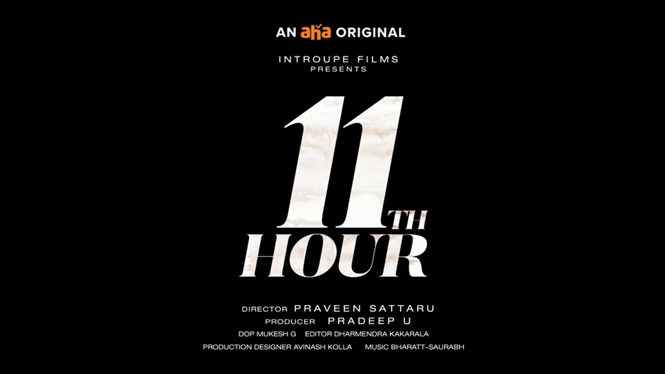 11th Hour Web Series Trailer