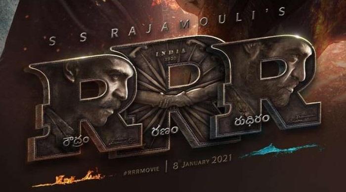 Ajay Devgn In RRR Movie