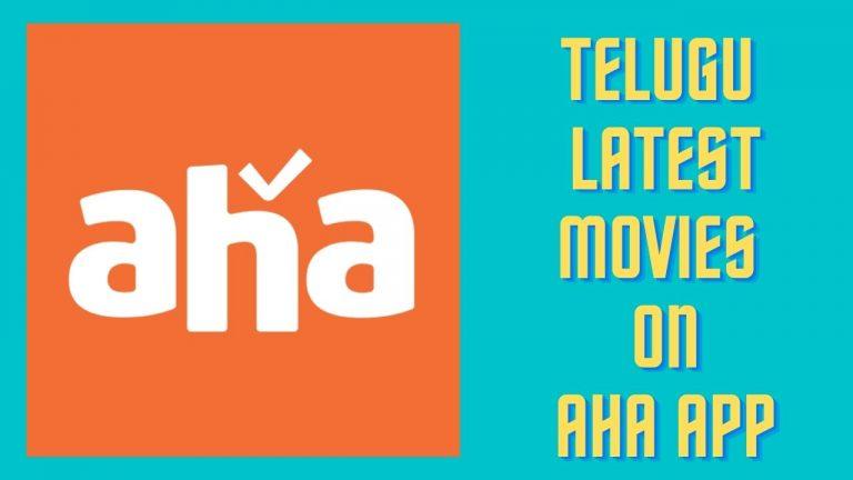 telugu movies on aha app