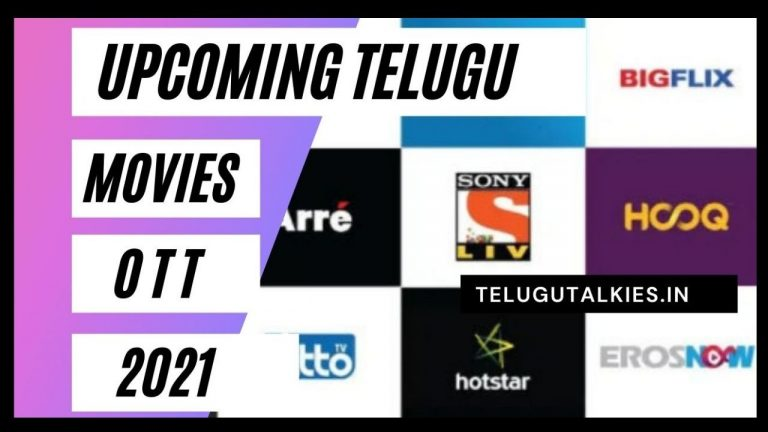 Upcoming Telugu Movies On OTT